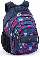 Школьные рюкзаки для девочек 4 класс, ортопедические, фото 1