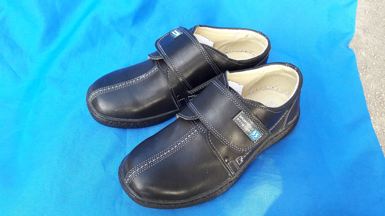 Кожаные туфли на мальчика 501