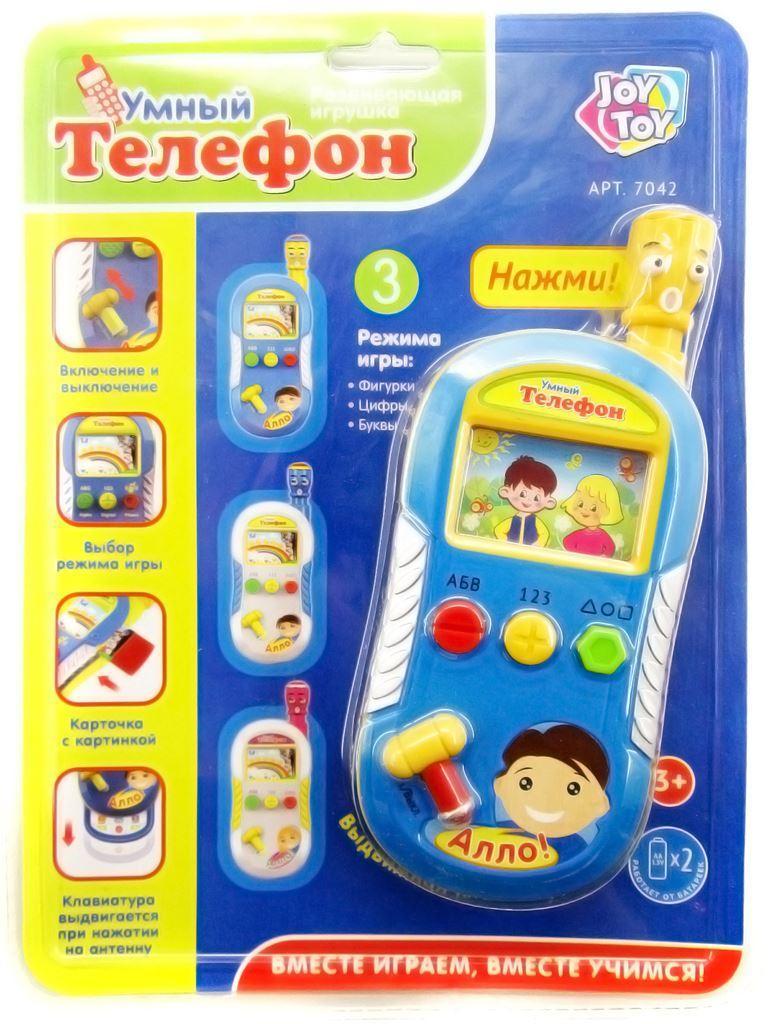 Развивающая игрушка Умный телефон 7042 ОПТом