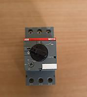 Автоматический выключатель защиты двигателя ABB MS116 2,5-4A