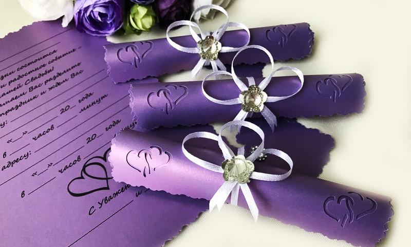 Свадебные пригласительные в свитках