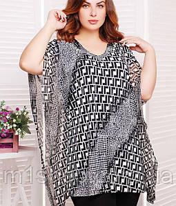 Блузка-пончо больших размеров(Фая tn)