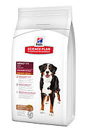 Сухой корм для собак крупных пород Ягненок (гипоаллергенный) Hills SP Canine Adult Advanced Fitness Large Breed Lamb & Rice, 3 кг