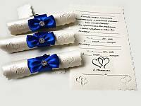 Свадебные пригласительные в свитках Нежность