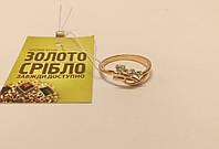Кольцо золотое, 3 бриллианта, размер 17. Интернет магазин б/у ювелирных изделий.