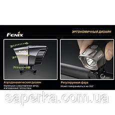 Купить Велофару Fenix BT20 (XM-L T6 NW, ANSI 750 лм, 18650/CR123A), фото 2