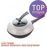 Сковорода сотейник WOK Вок 30см Empire 7521 / приборы для кухни