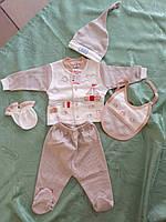 Комплект для новорожденного Ladora Маленький рыбак  0 до 3 месяцев