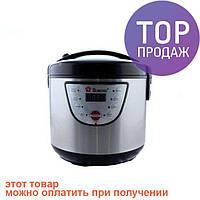 Мультиварка Domotec 7722 5л 6 программ Metall + книга рецептов