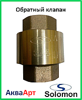 """Обратный клапан Solomon латунный шток 1/2"""" вв"""