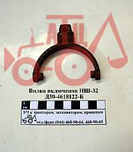 Вилка включения НШ-32 Т-40  Д30-4618122