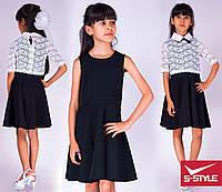 Школьный комплект для девочки сарафан+гипюровая кофточка (черный+белый)