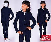 Школьный брючный костюм для девочки Анастасия темно-синий