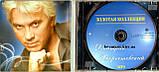 Музичний сд диск ДМИТРИЙ ХВОРОСТОВСКИЙ Золотая коллекция (2008) МР3 сд, фото 2