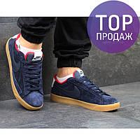 Мужские кроссовки NIKE SB, темно синие с красным / кроссовки мужские НАЙК СБ, замшевые, стильные