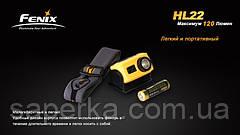 Купить Налобный Фонарь Fenix HL22 XP-E (R4), желтый, фото 2