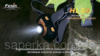 Купить Налобный Фонарь Fenix HL30 Cree XP-G R5 серо-зеленый, фото 3