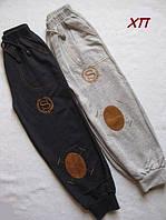 Спортивные штаны (серые) Турция на рост 128 см