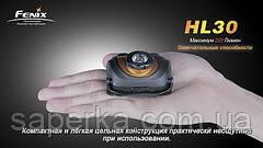 Купить Налобный Фонарь Fenix HL30 Cree XP-G R5 черно-желтый, фото 2