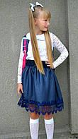 Красивая школьная гипюровая ажурная белая блузка с длинным рукавом на девочку воротник 116-122 128-134