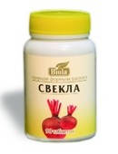 Свекла - таблетки — 90 таб - Даника, Украина