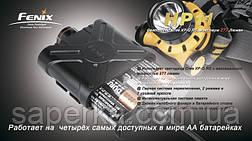 Налобный Фонарь Fenix HP11 Cree XP-G R5 желтый, фото 3