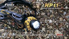 Купить Налобный Фонарь Fenix HP11 Cree XP-G R5 желтый, фото 3