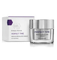 Крем для шеи и декольте PERFECT TIME Neck & Decollete Cream Holy Land