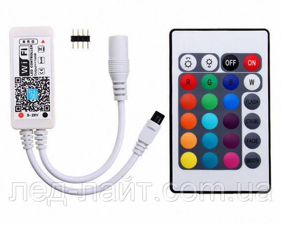 вай-фай (WI-FI) rgb контроллер с пультом