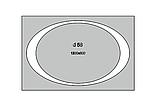 Дзеркало з LED підсвічуванням настінне d-58 1200х800 мм, фото 2
