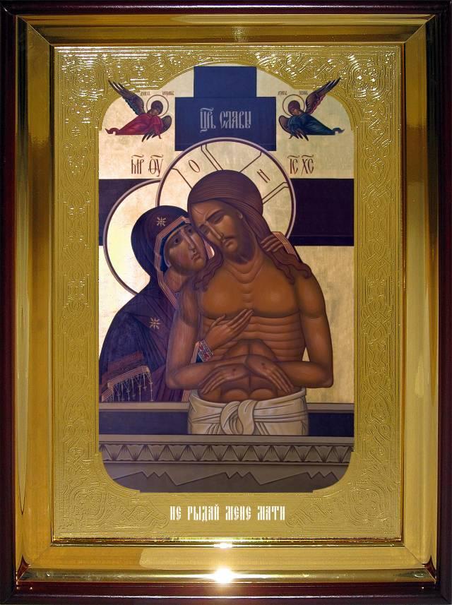 Все иконы Иисуса Христа в каталоге - Не рыдай мене мати