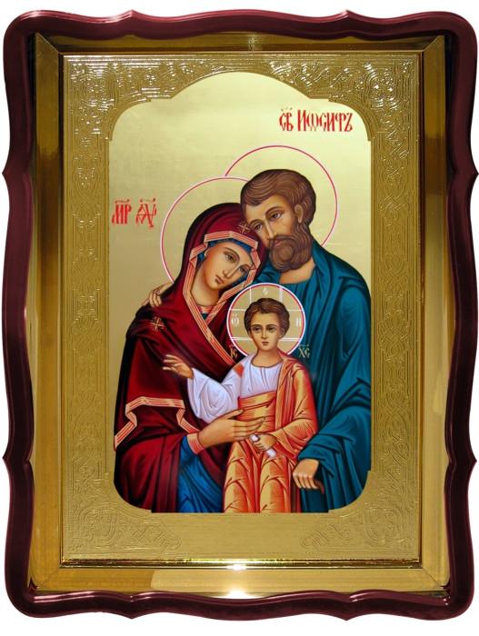 Икона рождения Иисуса Христа Святое семейство (Иосиф, Мария, Спас)