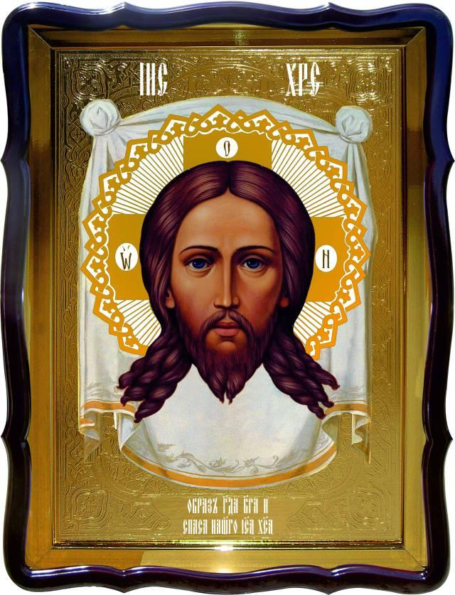 Иконография Христа в церковной лавке -  Спас нерукотворный