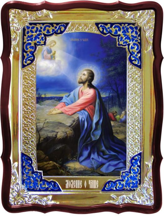 Образ Христа Спасителя на иконе Моление о чаше