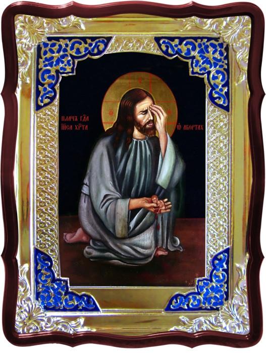 Старовинні ікони Ісуса Христа - Плач Ісуса про аборти