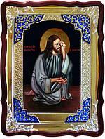 Старинные иконы Иисуса Христа -  Плач Исуса об абортах