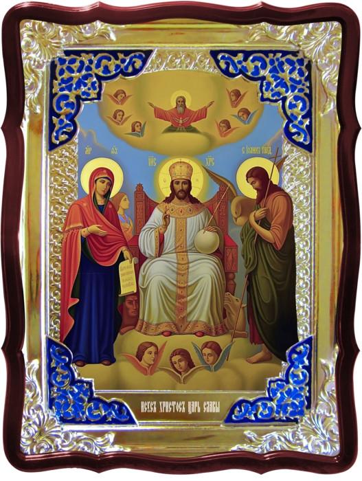 Храмова ікона Спасителя - Цар Слави