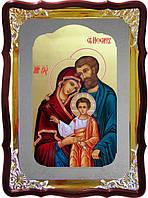 Иисус икона храмовая -  Святое семейство (Иосиф, Богородица, Спас)