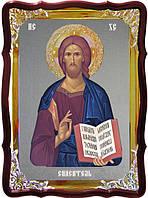 Иисус вседержитель, Иисус Бог - икона Спас