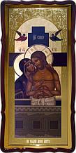 Храмова ікона Христа - Не ридай Мене Мати