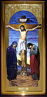 Иисус Господь на Голгофе - Распятие