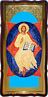 Господь Иисус Христос - икона Спас в силах