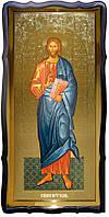 Изображение Иисуса Христа на иконе -  Спаситель