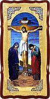 Православные иконы в лавке - Распятие Господне