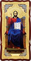 Иконы православные Иисуса Христа - Спас на троне