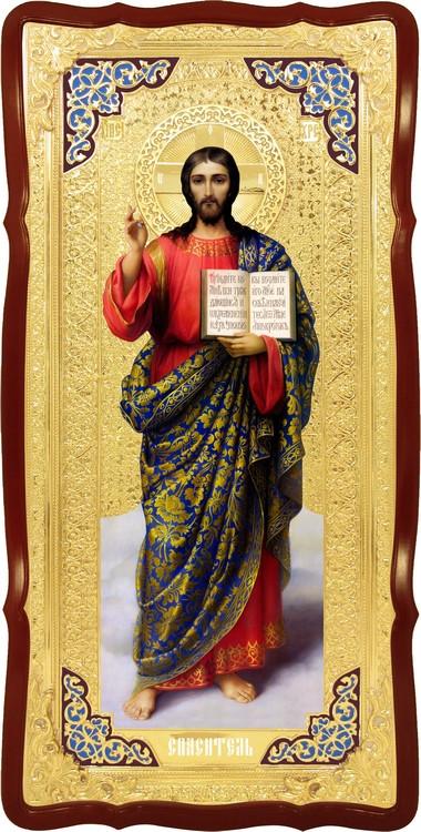 Иконы православные большие - Спаситель
