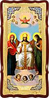 Господь вседержитель на иконе Царь Славы