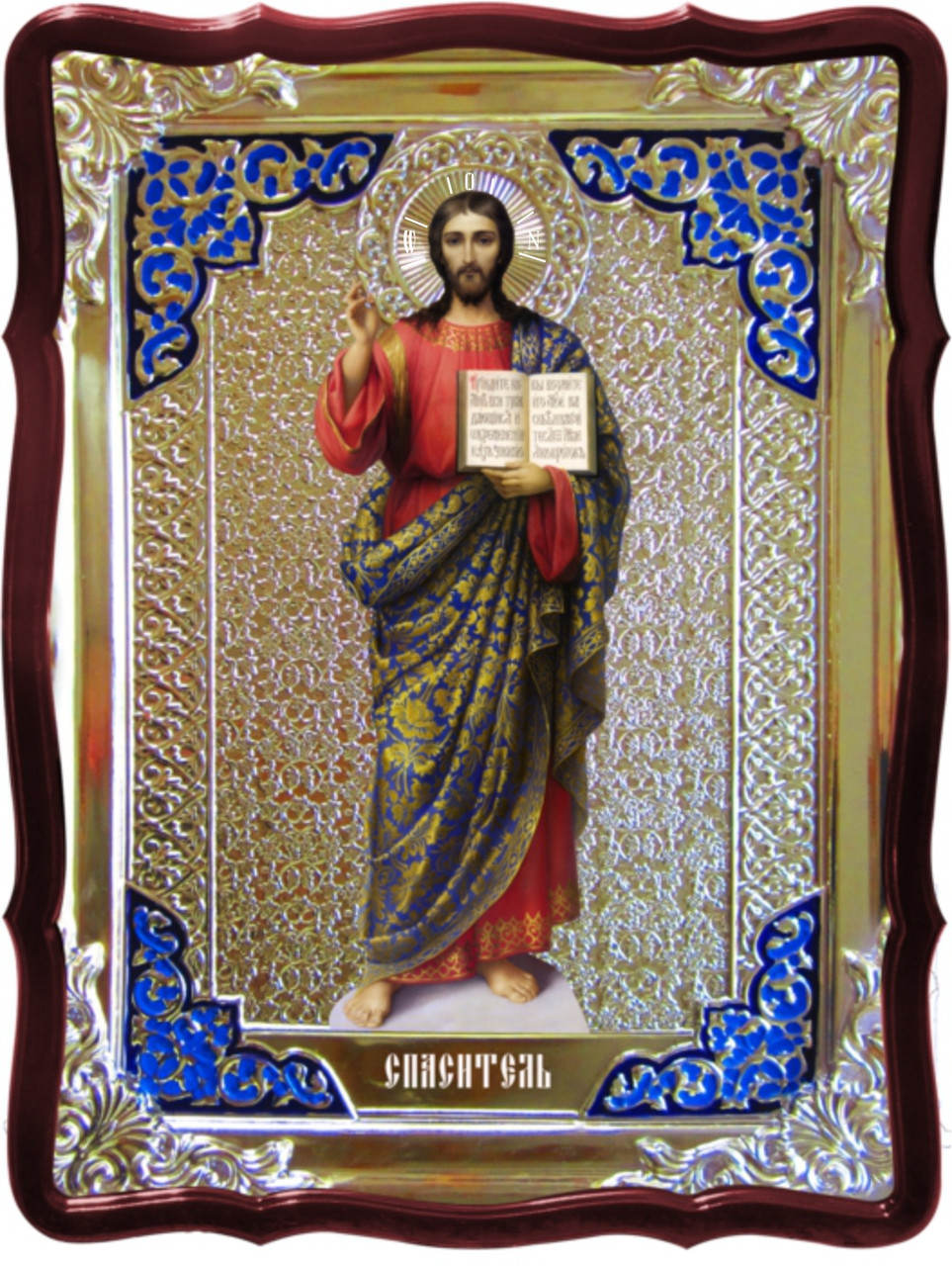 Икона Иисуса христа в полный рост Спас
