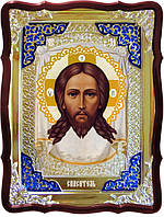 Икона Спасителя для храма -  Спас нерукотворный