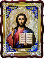 Образ Спасителя, иконы для храмов - Спаситель